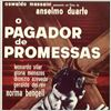 O Pagador de Promessas : poster