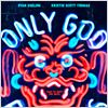 Only God Forgives : Poster