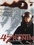 47 Rônins