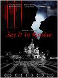 Fale isso na Rússia
