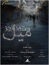 300 Milhas