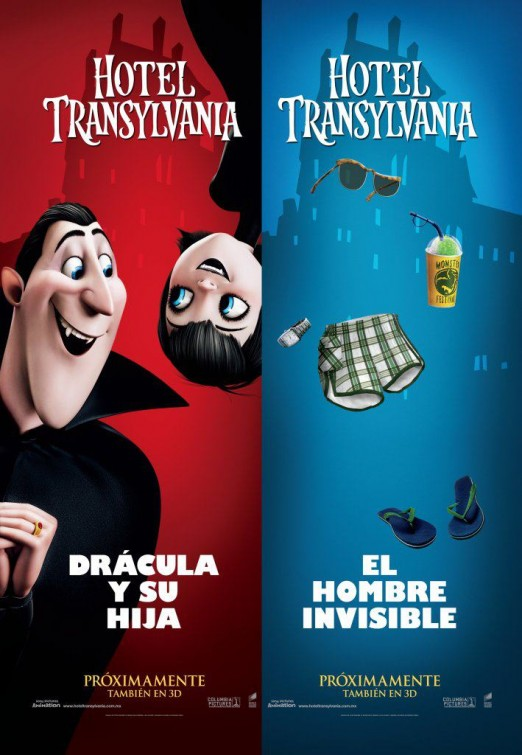 Poster (outros) - FILM : 126079