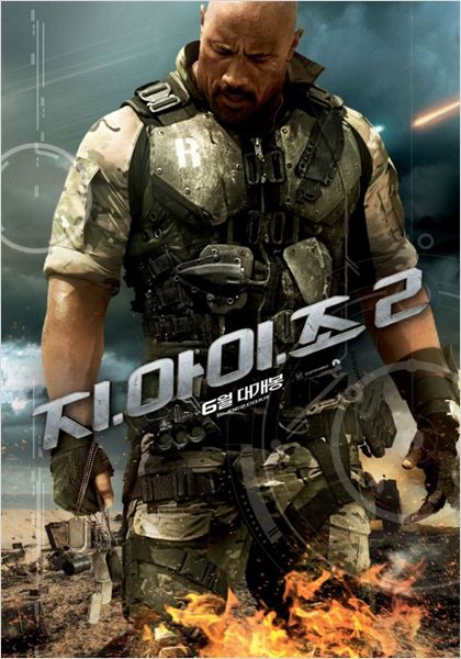G.I. Joe - Retaliação : Poster