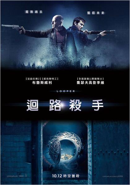 Looper - Assassinos do Futuro : Poster
