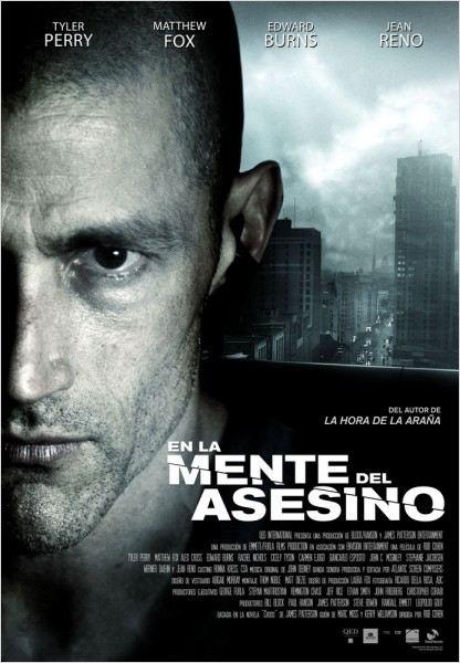 A Sombra do Inimigo : poster