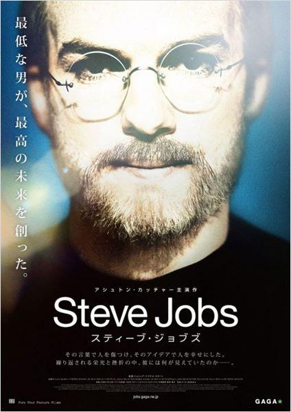 Jobs : Poster