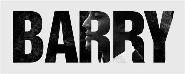 Jovem Barack Obama busca seu lugar no mundo no trailer de Barry