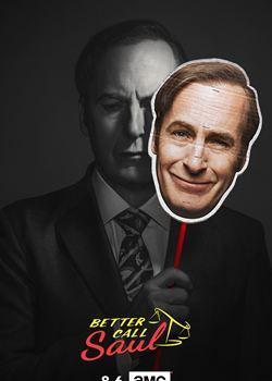Better Call Saul (Better Call Saul)